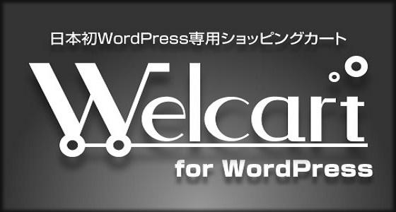 落合印刷 Print Shop@WEB