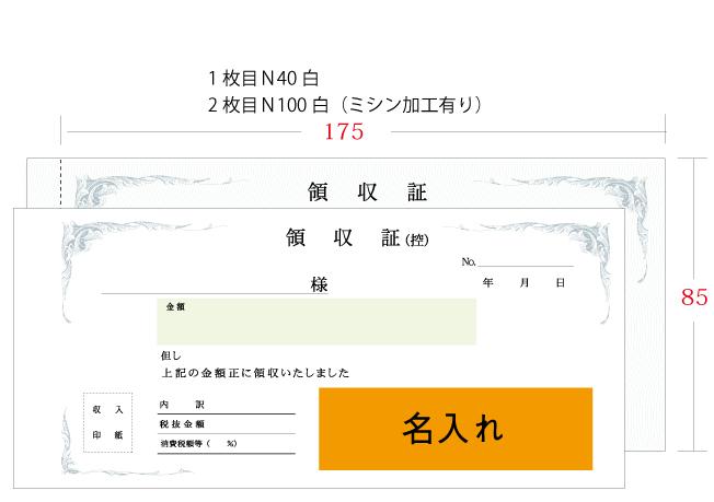 typeS-12