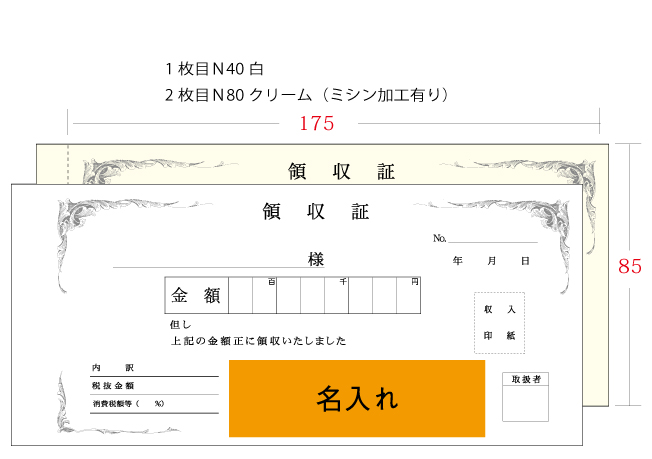 typeS-13